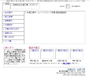 PRI_20140410200222