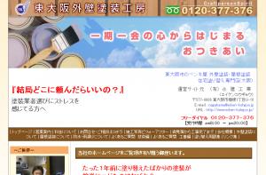 PRI_20140410200529